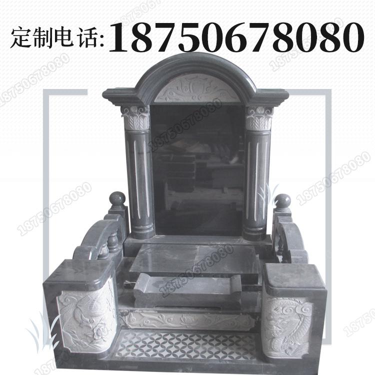 贵州铜仁陵园墓碑