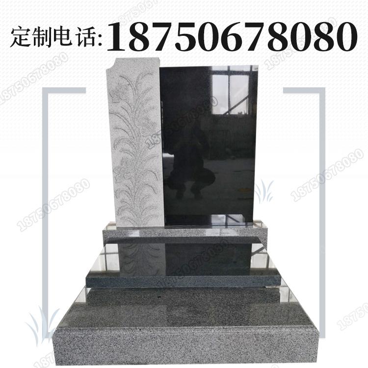贵州贵阳山西黑墓碑