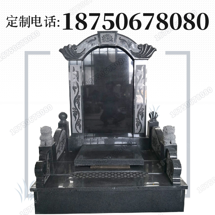 贵州贵阳陵园家族墓碑