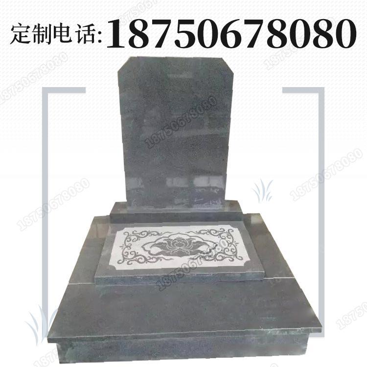 贵州铜仁家族陵园墓碑