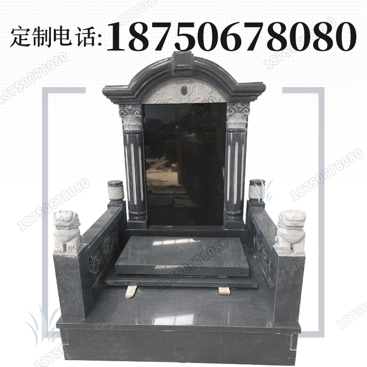 贵州贵阳山西黑墓碑价格