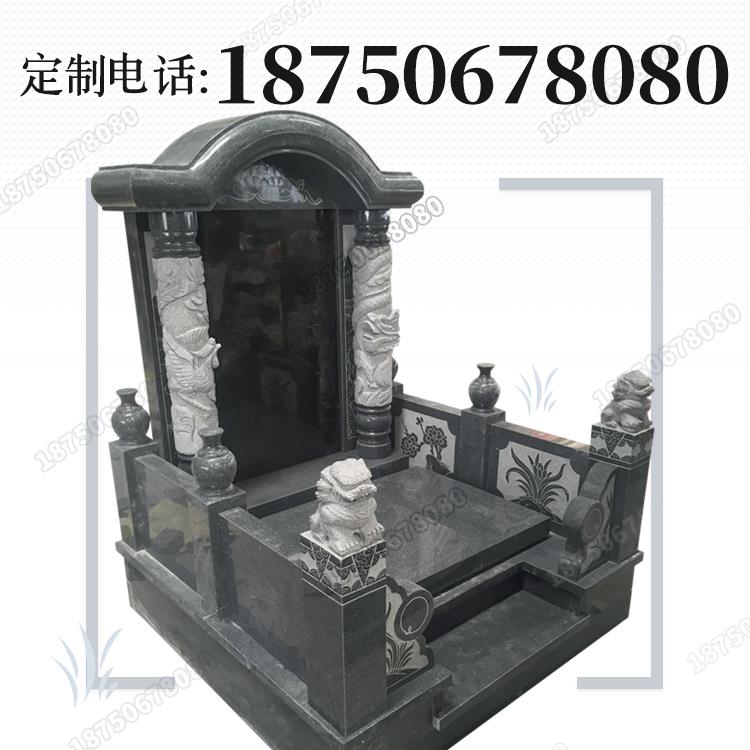贵州贵阳中式家族墓碑