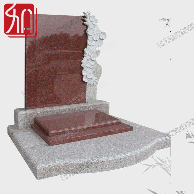 贵州铜仁印度红火葬墓碑
