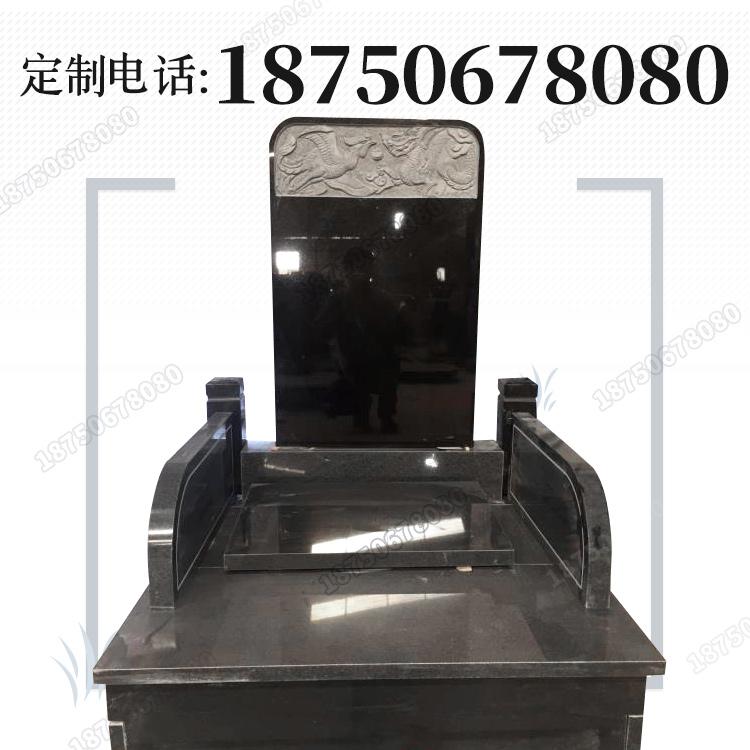 贵州铜仁陵园家族墓碑