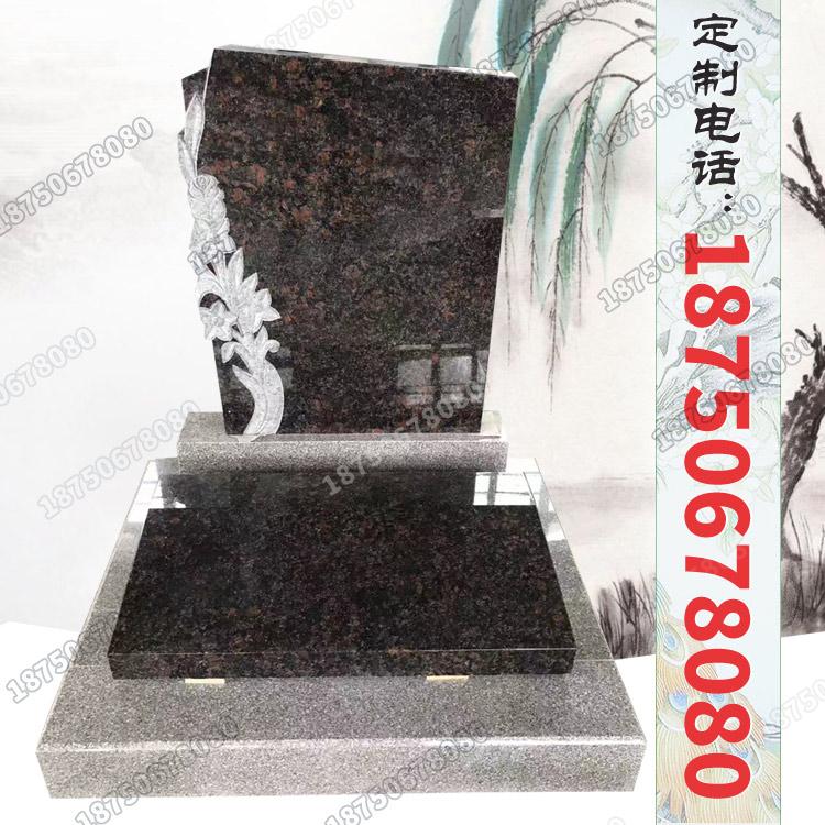 大理石墓碑,大理石墓碑的价格,大理石墓碑多少钱,大理石墓碑的款式
