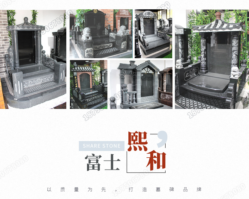 墓碑石雕,石材加工套墓,传统公墓