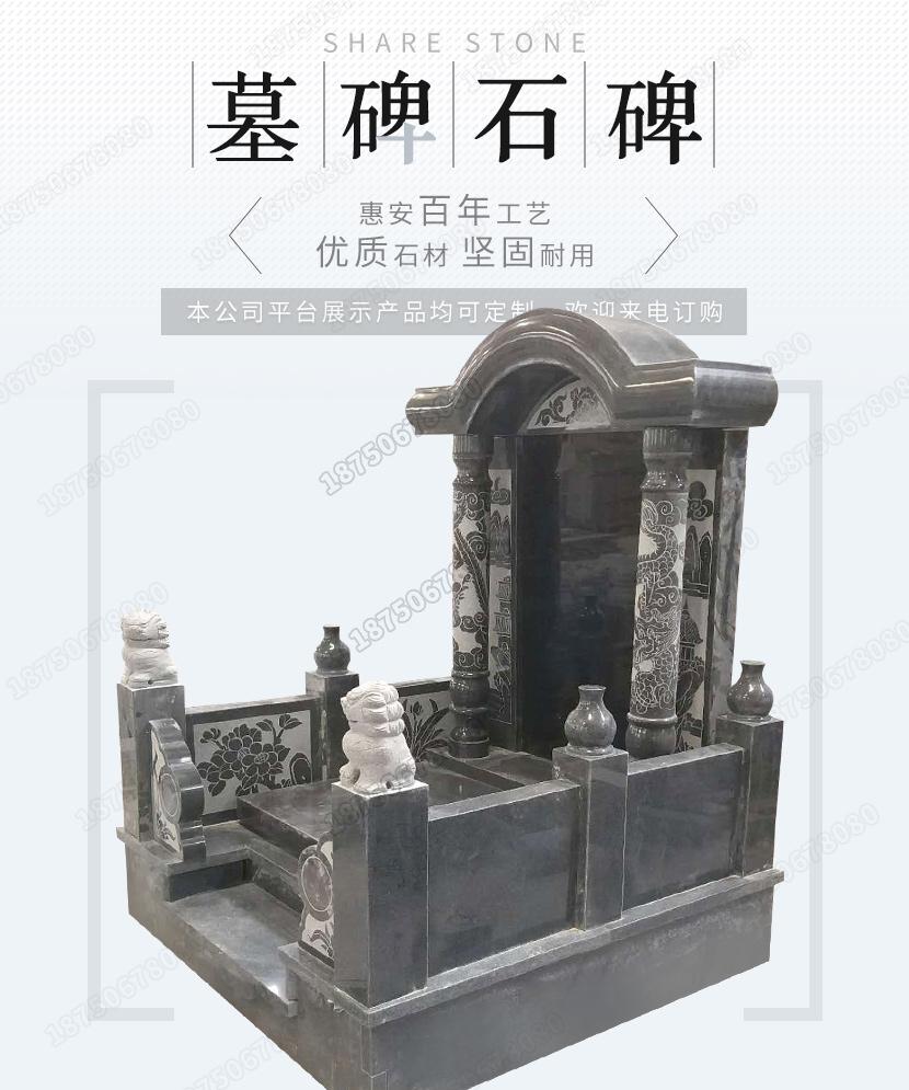 石雕墓碑工艺,墓碑石雕材质,墓碑生产