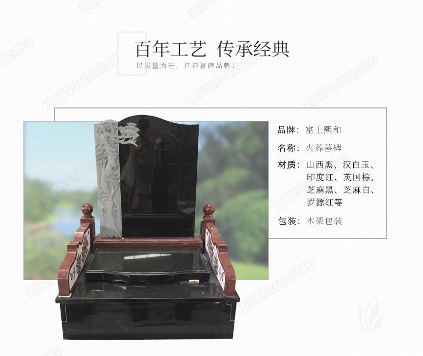 惠安墓碑厂家,福建惠安墓碑厂家,惠安石雕.