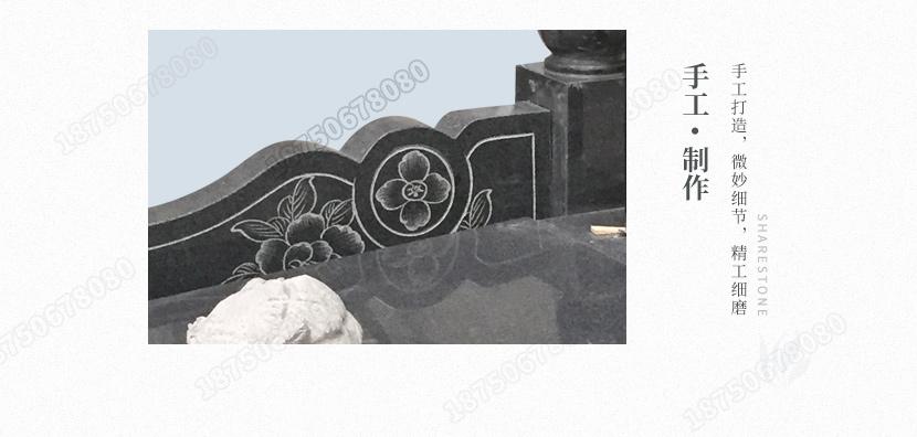 墓碑的底座,墓碑的高度,墓碑的样子