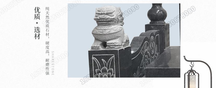 石雕墓碑的花纹,花纹墓碑石雕,墓碑的款式,