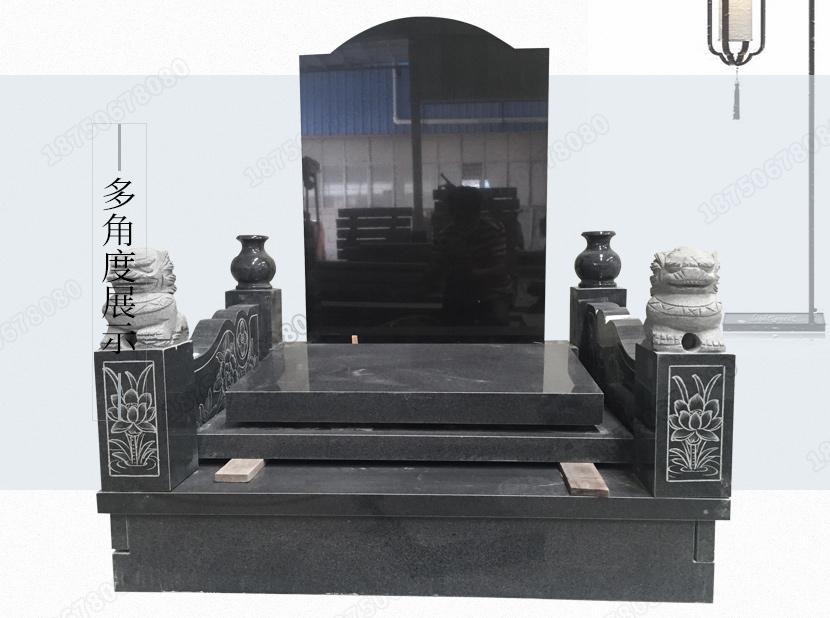 墓碑盖板,墓碑的宽度,山西黑墓碑