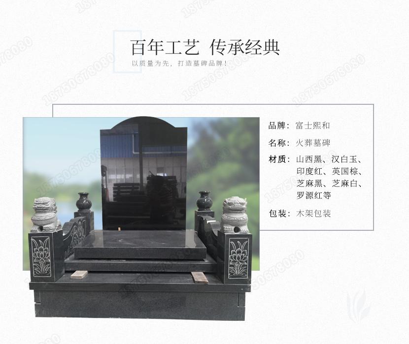 汉白玉墓碑,花岗岩墓碑,墓碑的材质,