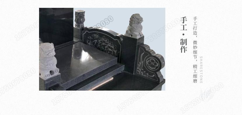 墓碑石雕造型,墓碑石雕款式,墓碑石雕样式