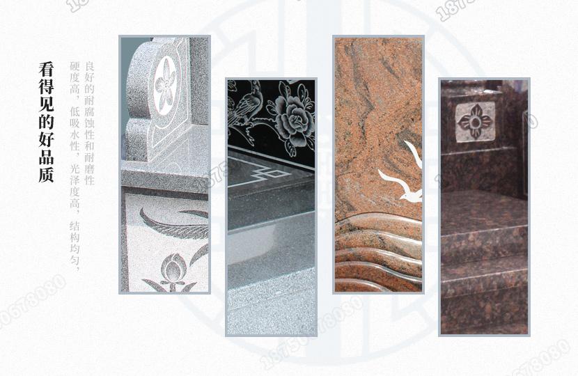 传统墓碑造型,艺术墓碑造型,豪华墓碑造型