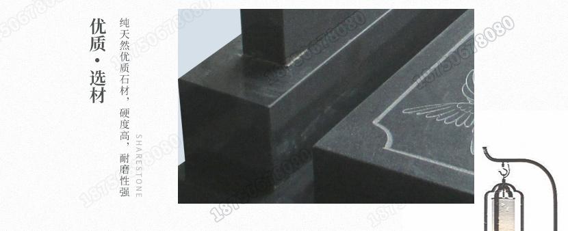 印度红墓碑,汉白玉墓碑, 大理石墓碑