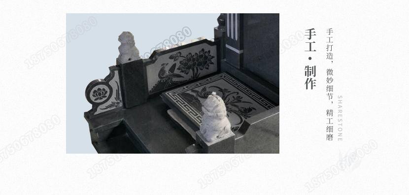 大理石墓碑,汉白玉墓碑,花岗岩墓碑