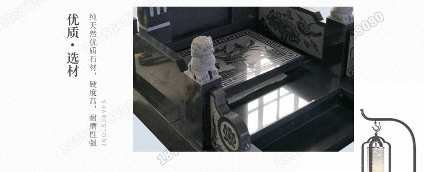 墓碑的摆件,墓碑雕刻手工艺,墓碑圆雕