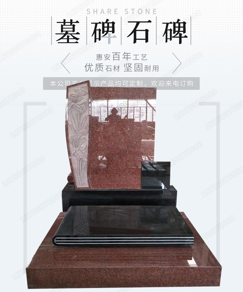 石雕墓碑,墓碑石雕,惠安石雕工厂