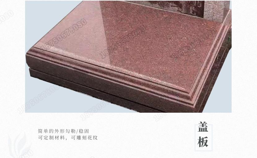 惠安芝麻黑墓碑,惠安豪华双人墓碑,惠安家族式墓碑