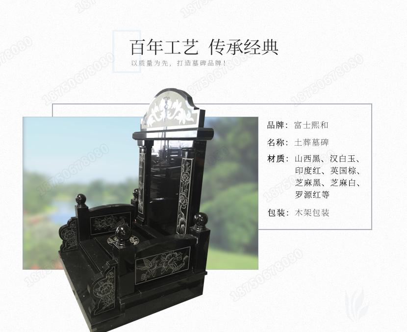 惠安石雕工厂厂家,惠安石雕厂家批发,惠安石雕厂家零售