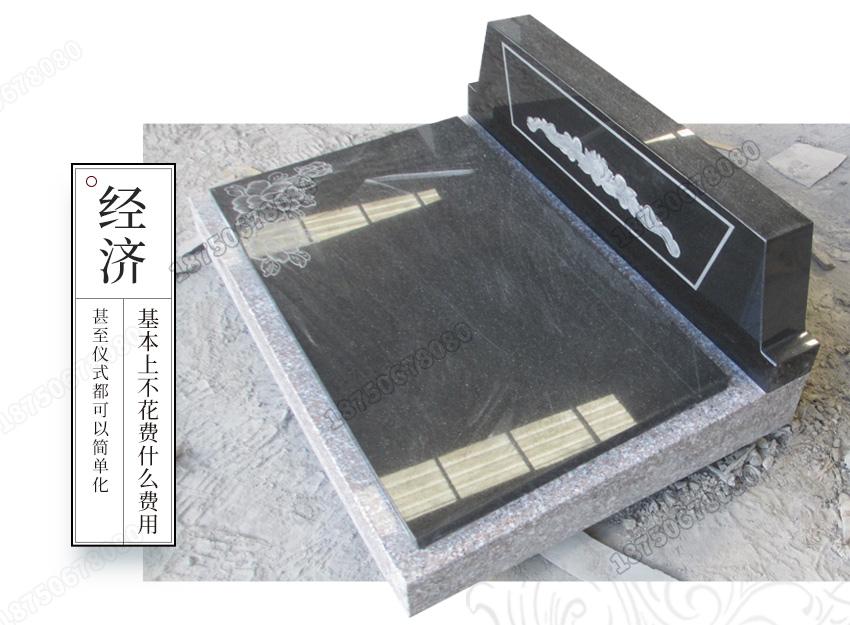 惠安中式公墓,惠安中式套墓,惠安传统大理石墓碑