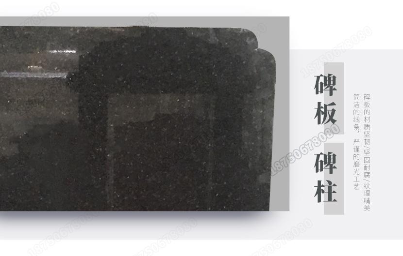惠安墓碑的样子,惠安园林墓碑,惠安陵园墓碑
