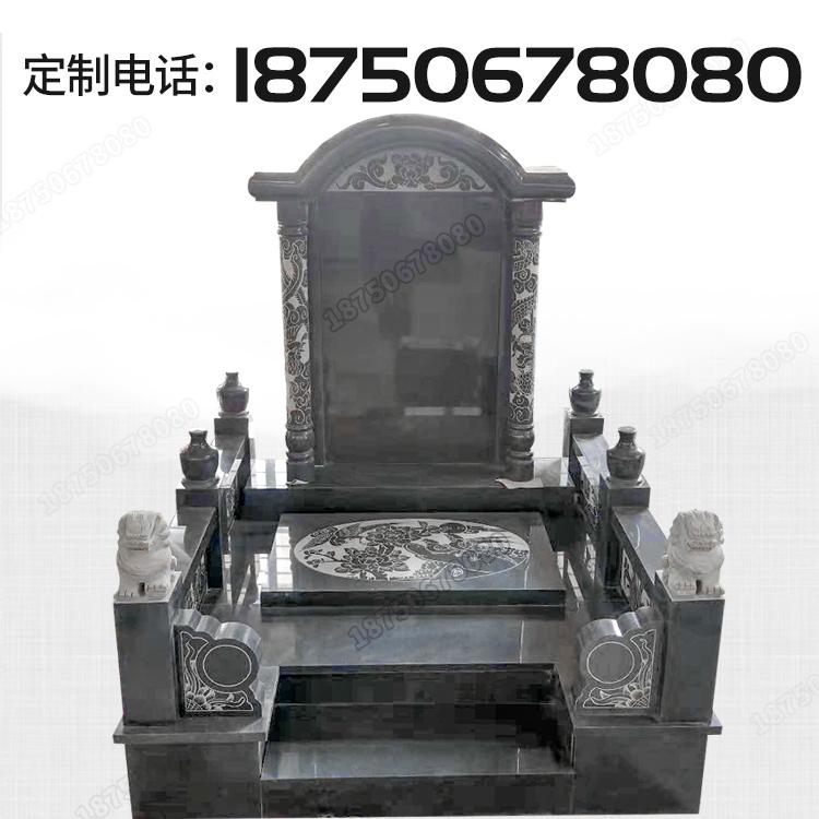 墓碑价格,家族墓碑,传统墓碑,艺术墓碑