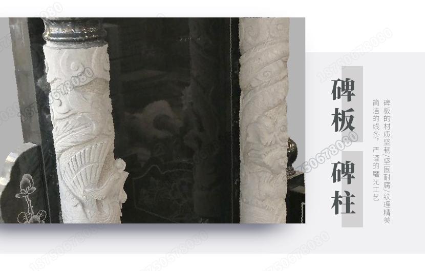 中式墓碑,国内墓碑,豪华墓碑