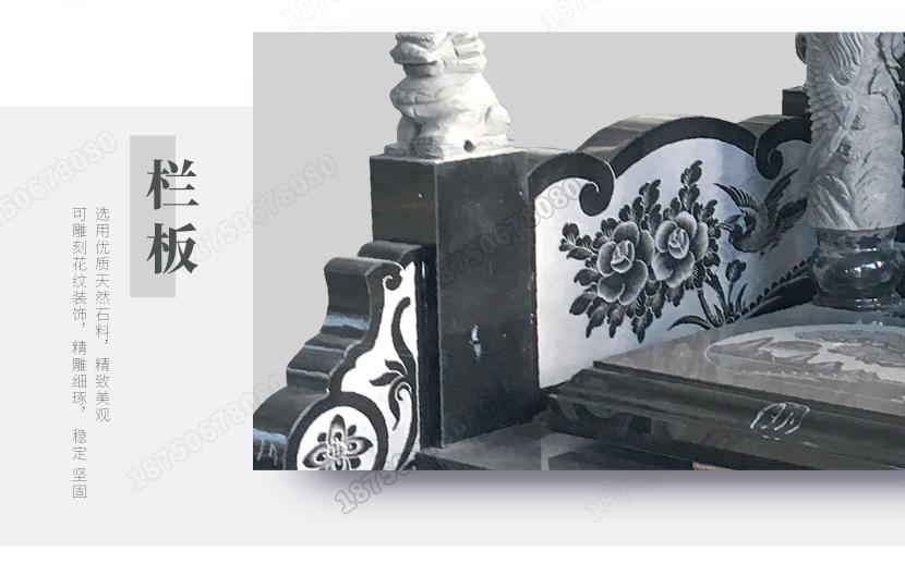 福建惠安石雕墓碑厂家,墓碑定制,陵园墓碑