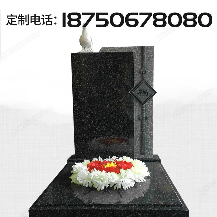 墓碑的价格,墓碑的造型,墓碑的款式