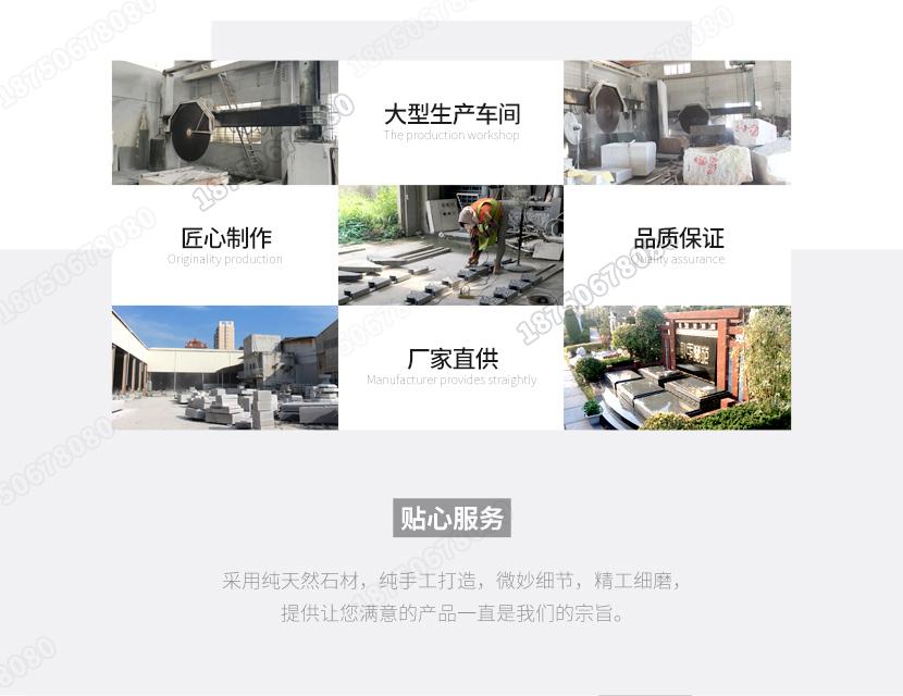 中式公墓,中式套墓,传统大理石墓碑