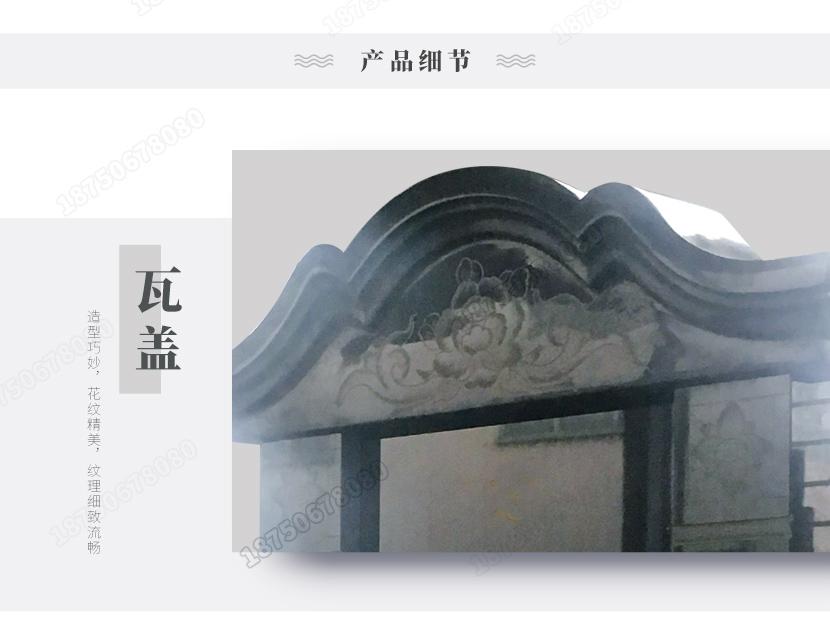 火葬墓碑,园林墓碑,大理石墓碑,生态碑