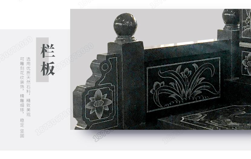 中式墓碑,国内墓碑,艺术墓碑