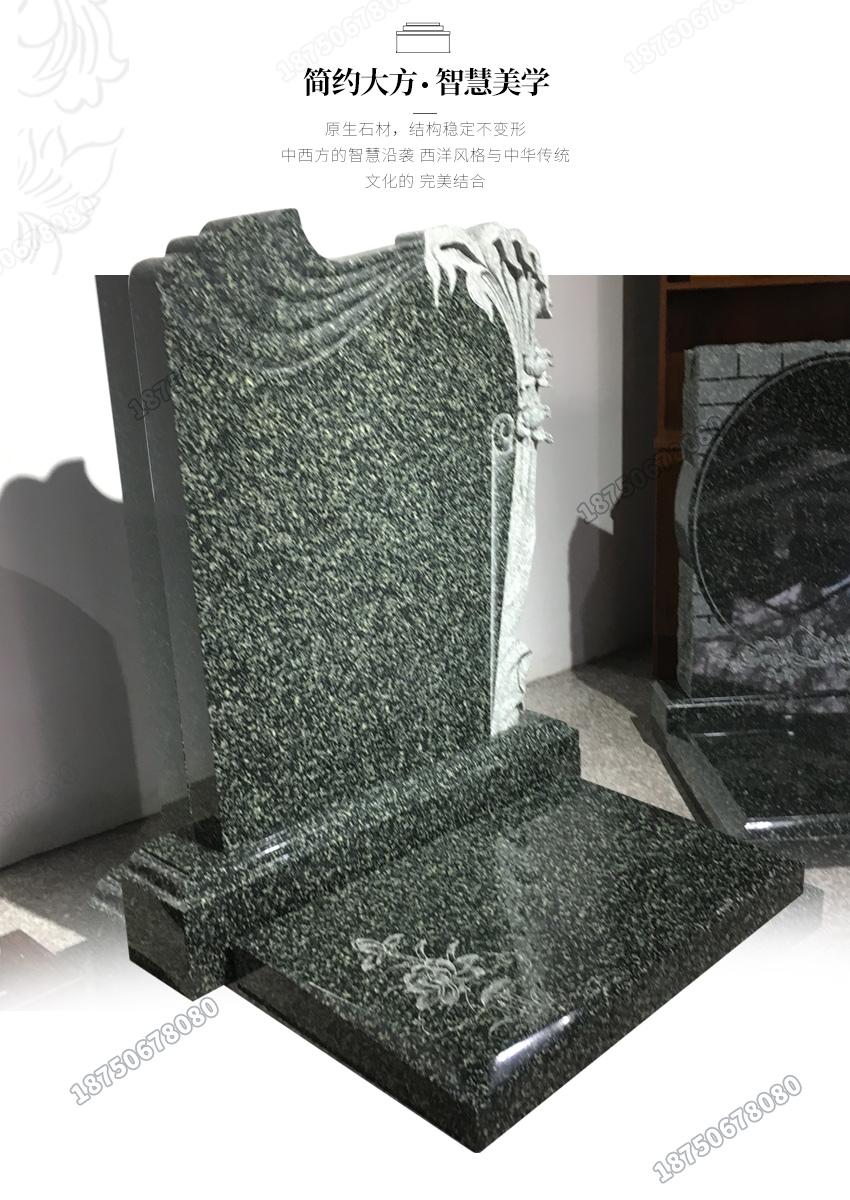 欧式墓碑,公墓墓碑,火葬墓碑