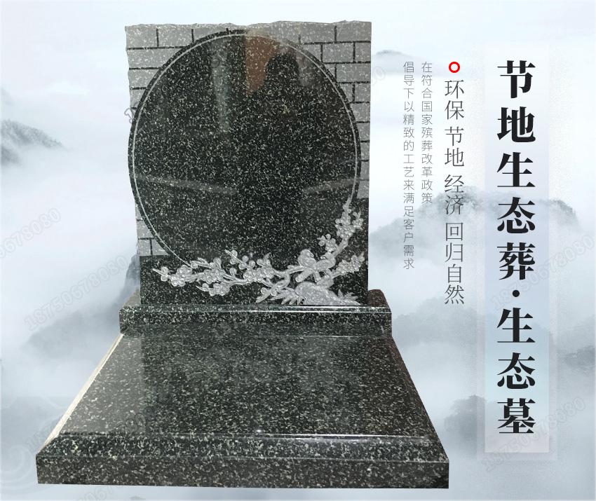 石碑,石雕墓碑厂家,惠安石雕墓碑厂家