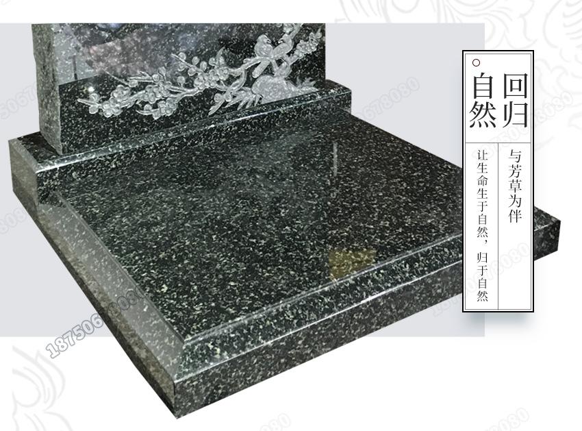 墓碑的样式,园林墓碑,陵园墓碑