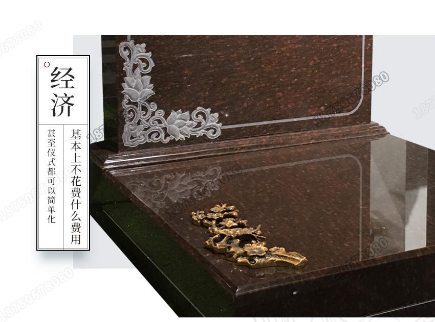 欧式墓碑,公墓墓碑,土葬墓碑