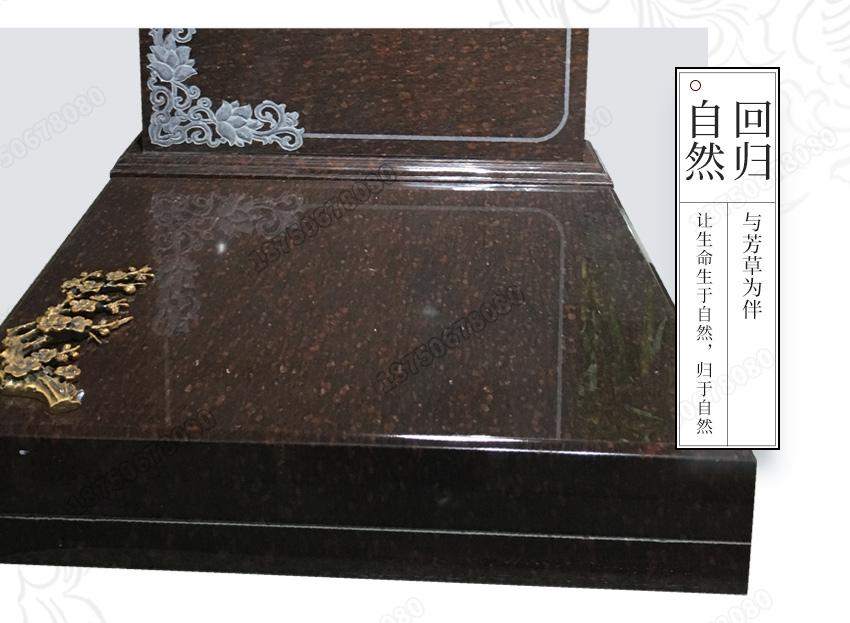 墓碑的材质好吗,墓碑的造价,墓碑的加工方式