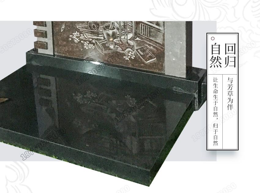 清明猫眼石材墓碑,德宏州清明墓碑图,清明墓碑加工厂,