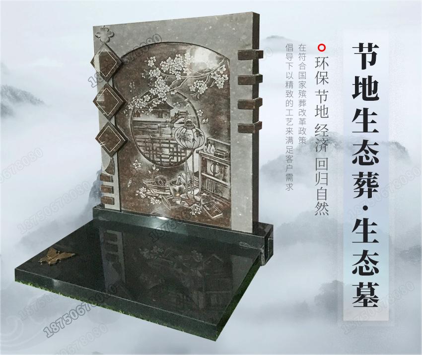清明墓碑定制,清明墓碑款式,清明石雕墓碑,