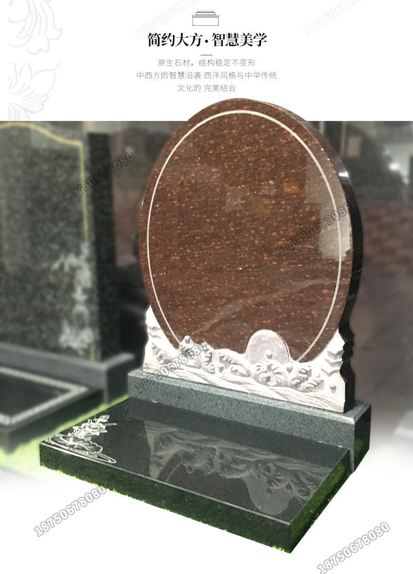 红色石雕墓碑,椭圆石材墓碑,欧式陵园石雕墓碑,