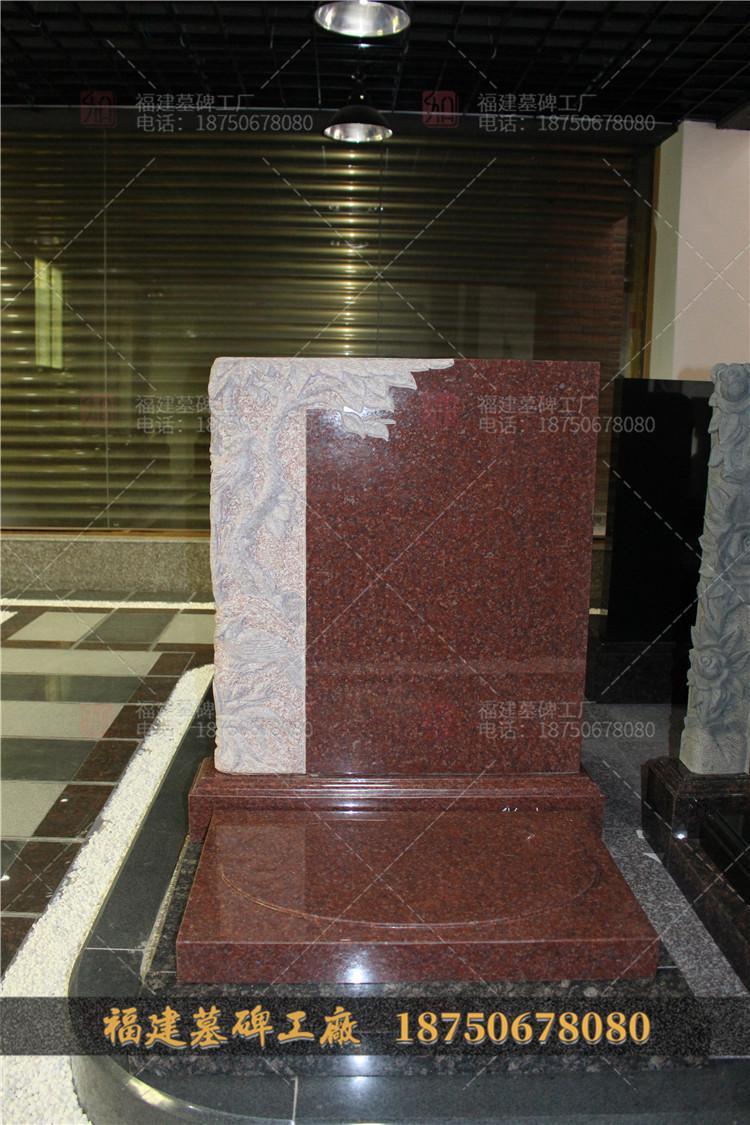 红色石材墓碑l,红色艺术石雕墓碑,盈江县艺术石材墓碑,