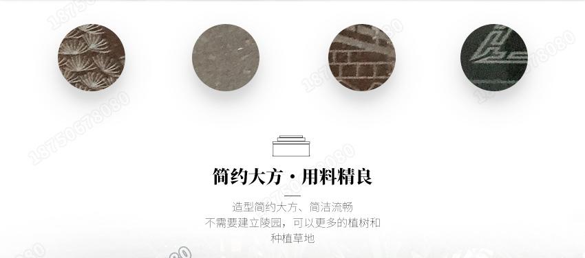 富士熙和墓碑加工厂,陇川县墓碑加工,供应各种石材墓碑,