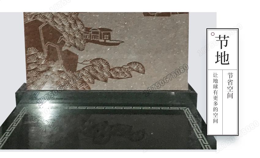 墓碑碑板细节图,陇川县石雕墓碑,富士熙和产品图,