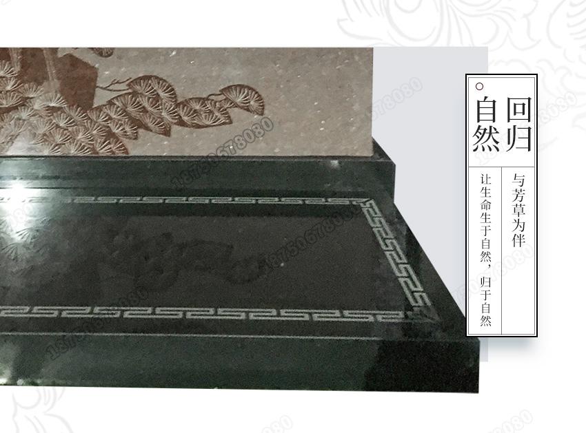 山西黑石雕墓碑,猫眼石材墓碑,花岗岩墓碑产品图,
