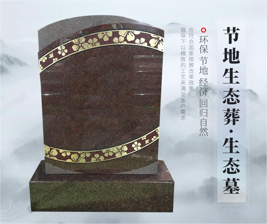 印度红石雕墓碑,花岗岩石雕墓碑,陇川县红色石雕墓碑,
