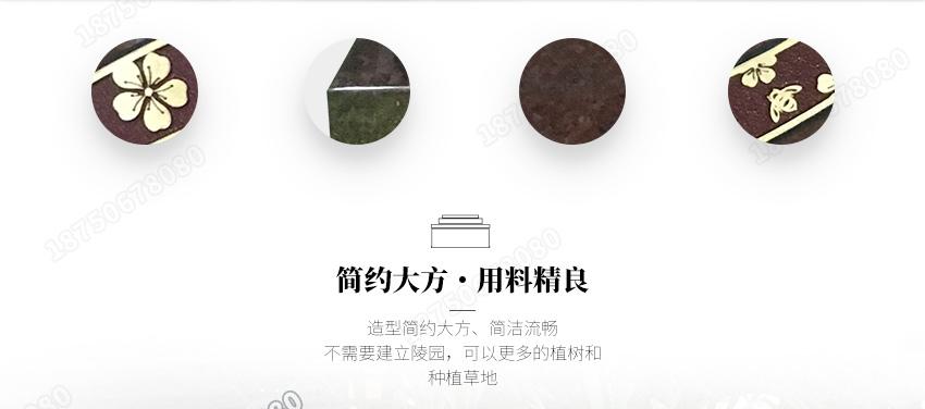 花岗岩石雕墓碑定制,陇川县红色墓碑加工,传统石雕墓碑供应,