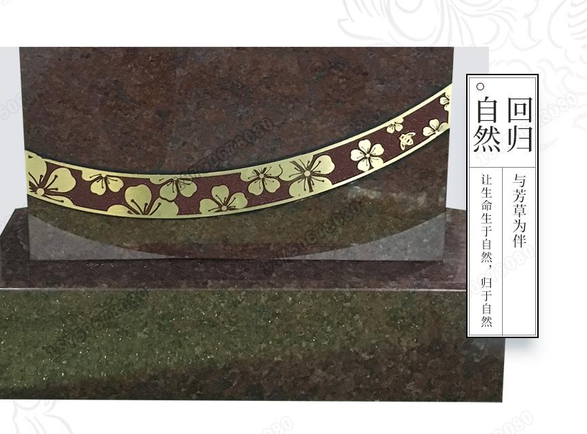 加工石雕墓碑,传统石雕墓碑款式,中式红色石雕火葬碑,
