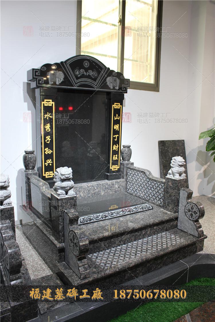 山西黑石雕墓碑,传统石雕墓碑加工,云南陇川县农村墓碑定制,