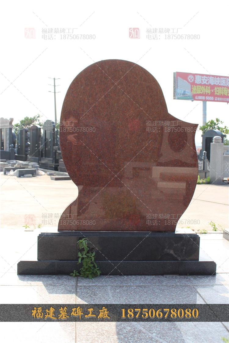 花岗岩石雕墓碑,云南红色石雕墓碑,澄江县花岗岩墓碑,
